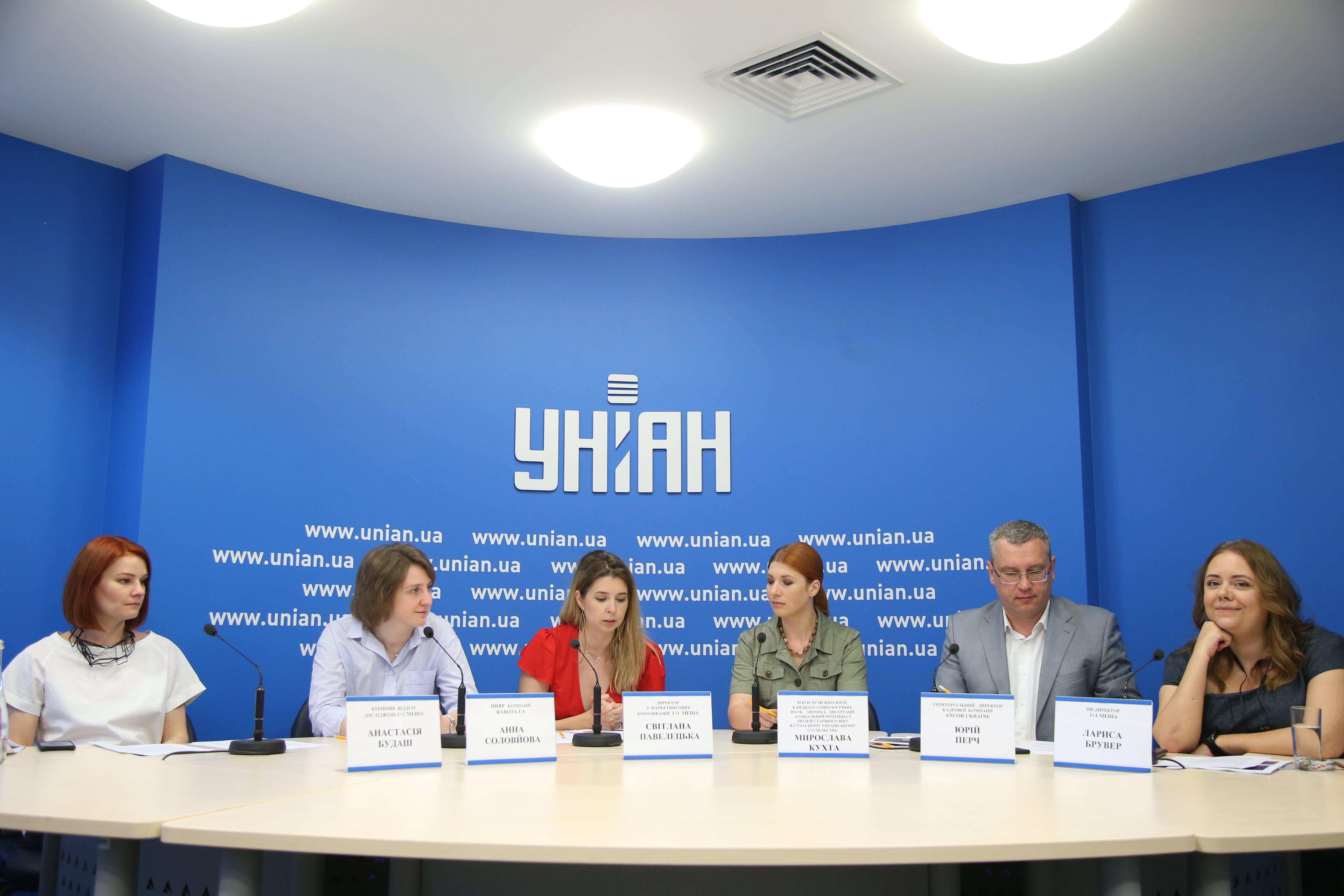1+1 media буде боротись з ейджизмом в Україні і запускає проект «Люди Ідей+. #забутипровік»