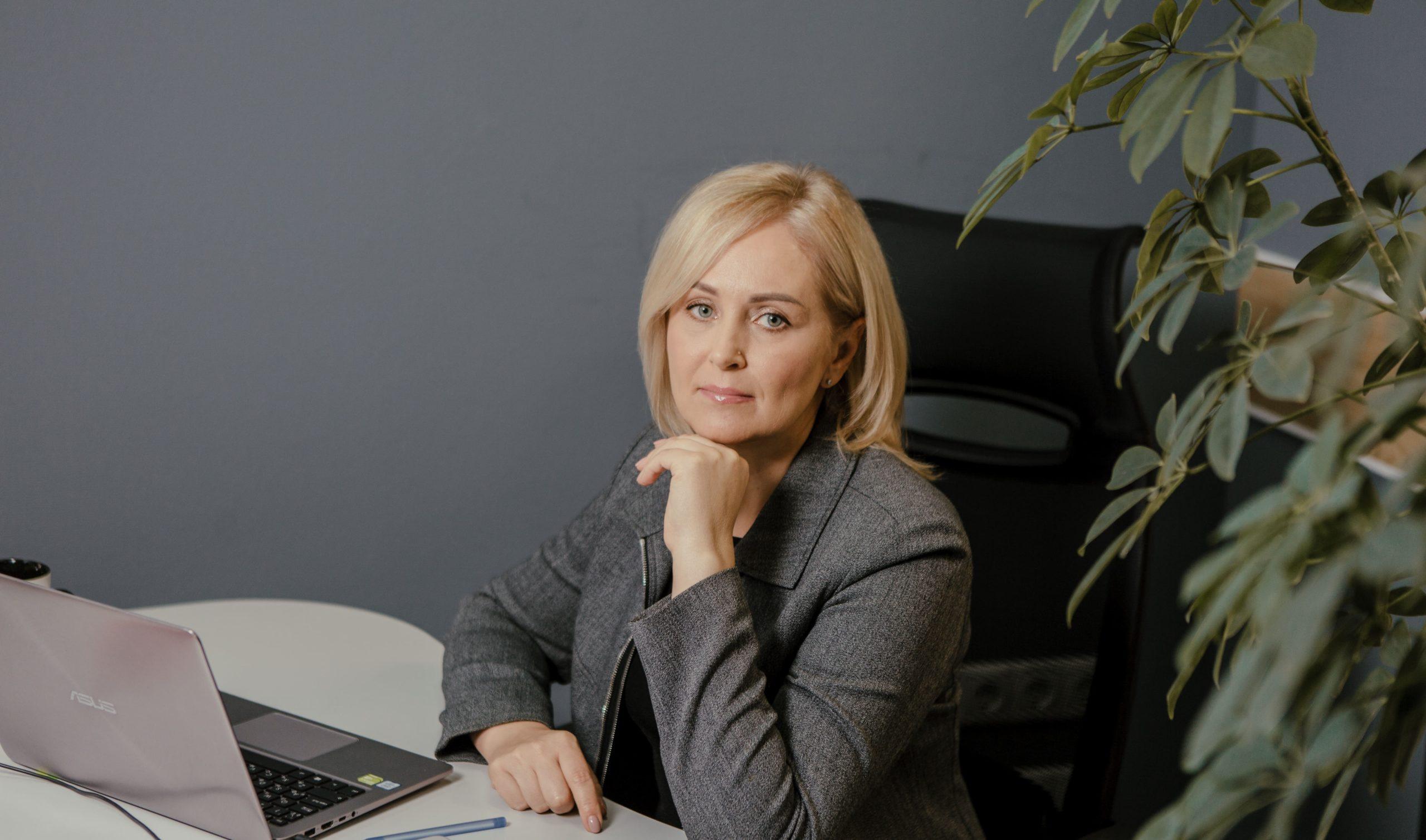 Олена Дерій